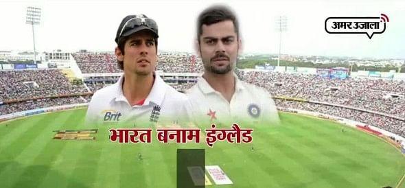 INDIA WON VISAKHAPATNAM TEST BY 246 RUNS