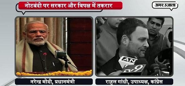 पीएम मोदी ने खुद बताया कि कौन करता है उनकी तारीफ