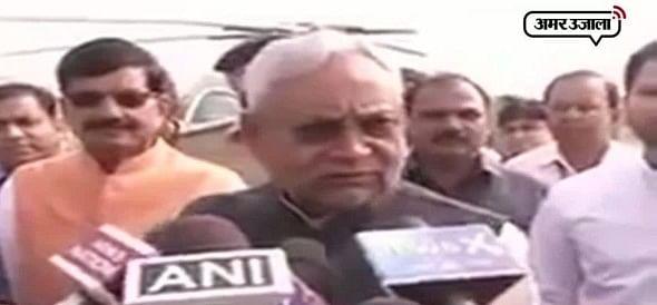 नीतीश कुमार ने नोटबंदी का समर्थन किया, अव्यवस्था पर बरसे