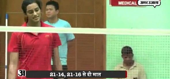'सुपर सिंधु' हांगकांग सुपर सीरीज के फाइनल में