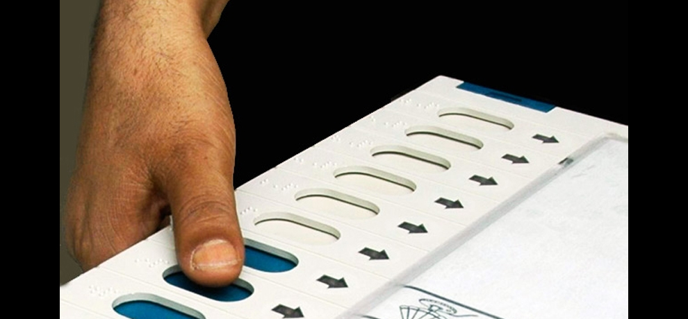 notification for municipal elections released in jammu kashmir