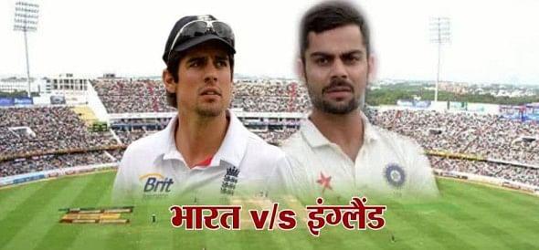 भारत ने 8 विकेट से जीता मोहाली टेस्ट !