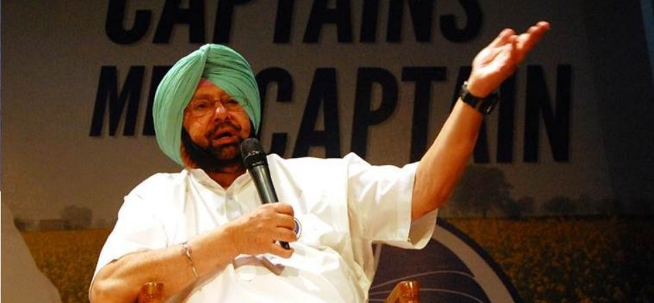 45 candidates, punjab congress, first list may come tomorrow