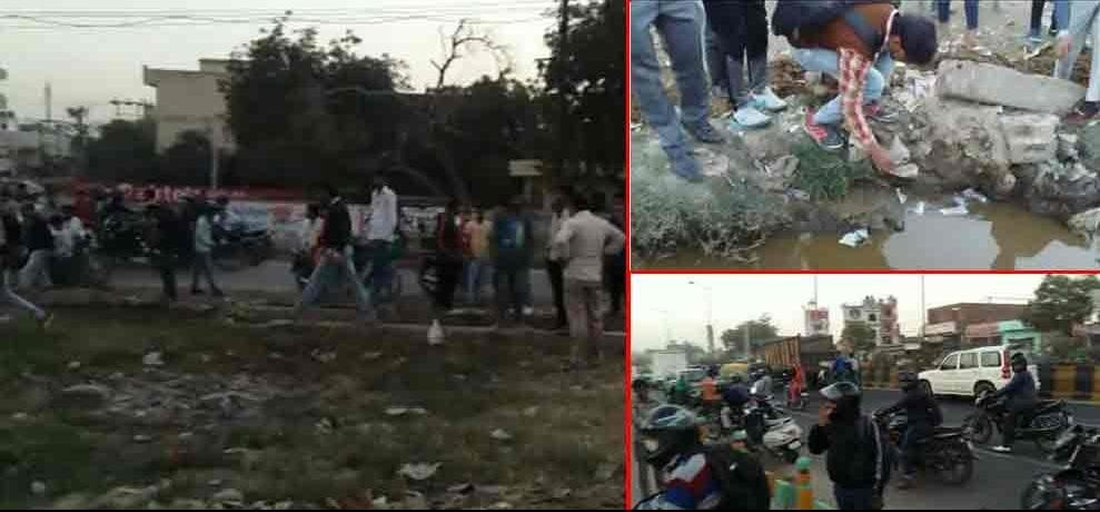 notes thrown by an unidentified man in to drain in ghaziabad