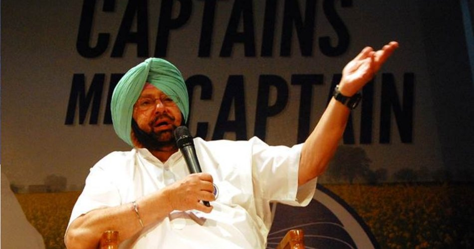 Chief Secretary to the Commission complaint against Amarinder