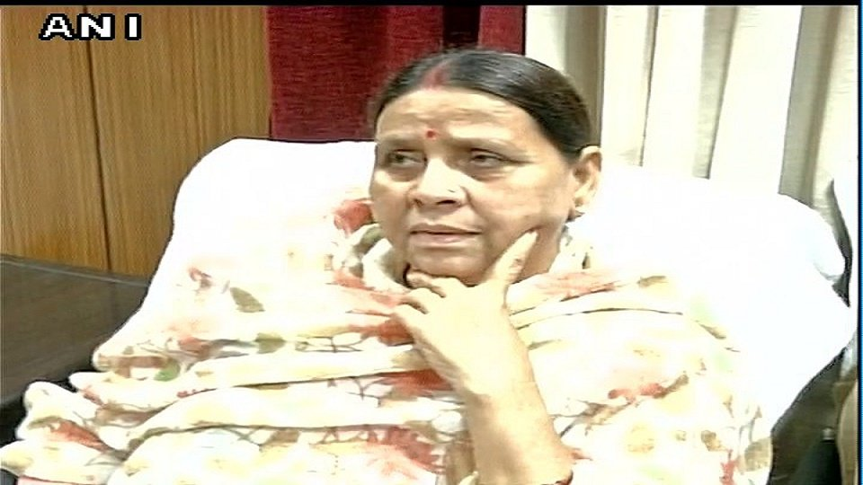 RJD leader Rabri devi made vice president of RJD in national executive committe meeting