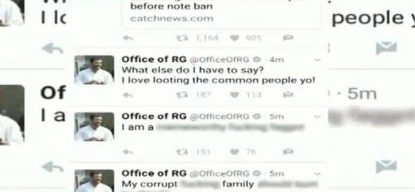 कांग्रेस उपाध्यक्ष राहुल गांधी का ट्विटर अकाउंट हैक