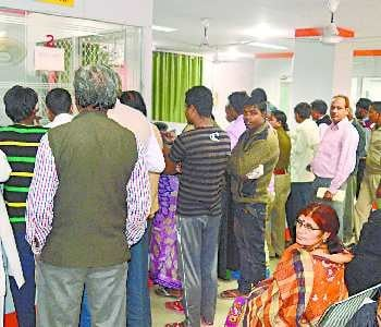 villagers rucks for not getting cash from bank