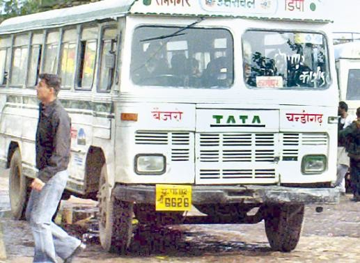 Buses stop at the time of formation of the state after UP