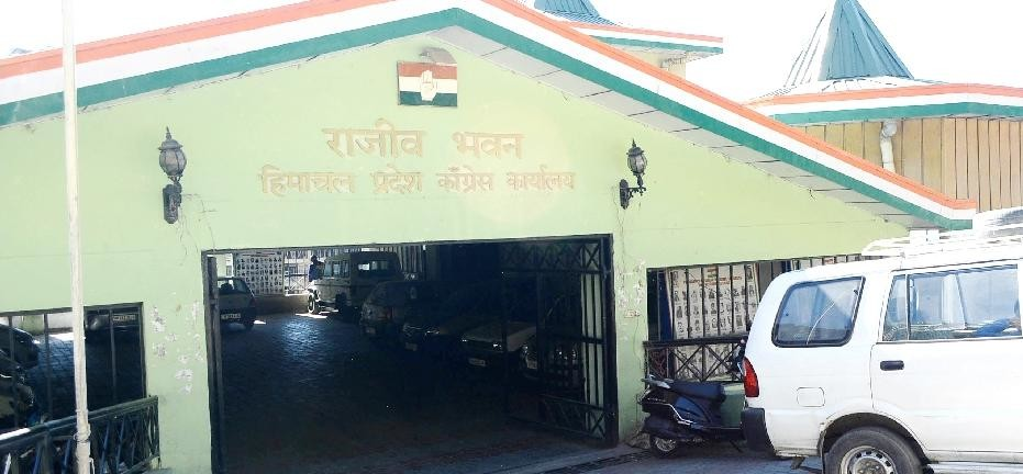 himachal assembly election congress constituted committes for assembly election