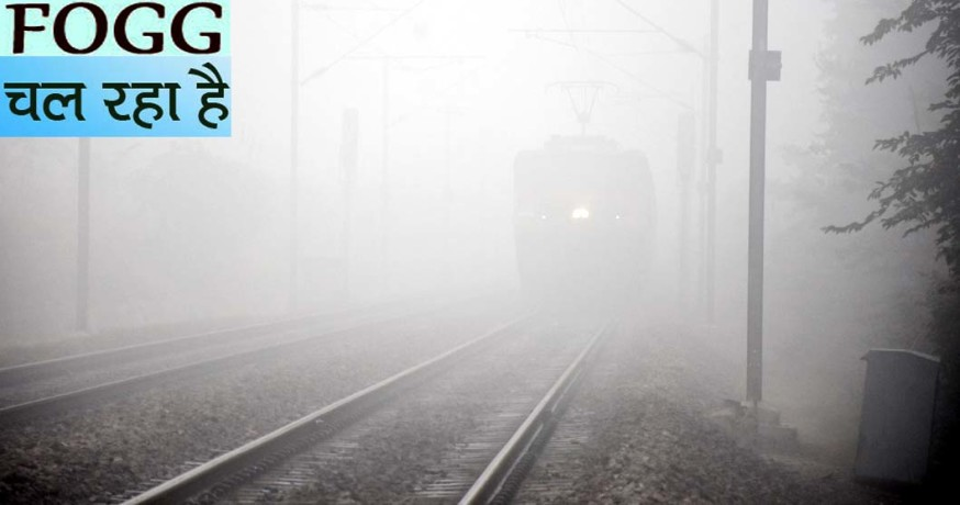 dense fog grew cold trains late hours