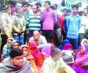 Villagers protest against Bank Closure
