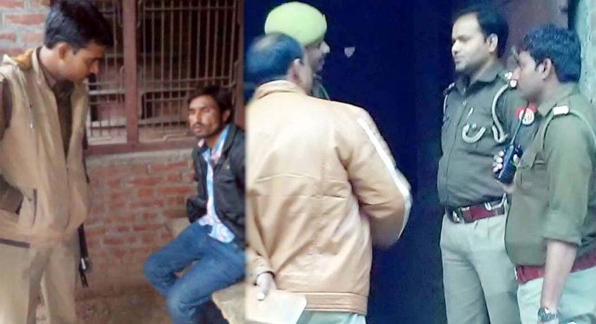 son killed his father in etawah