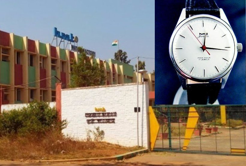 order to close hmt watch factory ranibagh haldwani.