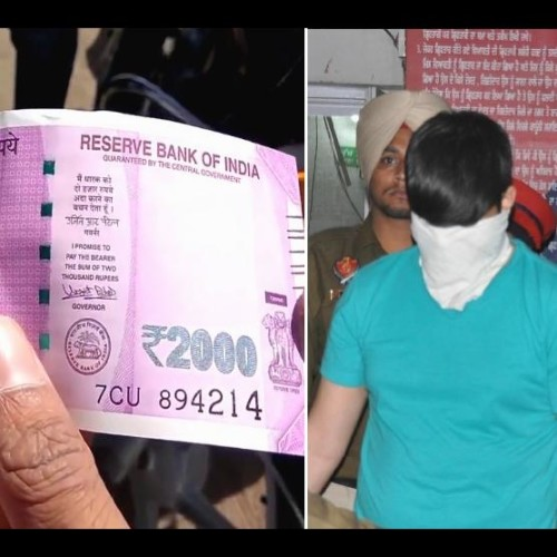 Know that your 2000 rupees note is origional or fake