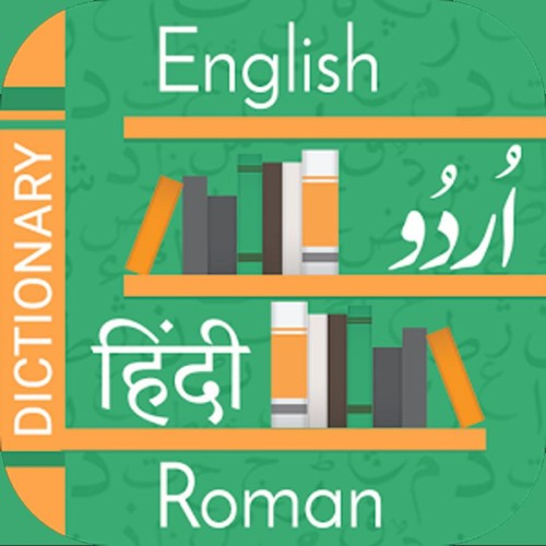 Pakistani Data Science Lab launches Urdu-Hindi dictionary