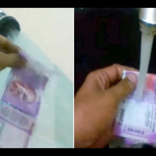 Viral Video 2000 Notes washed with water, know what happened after that