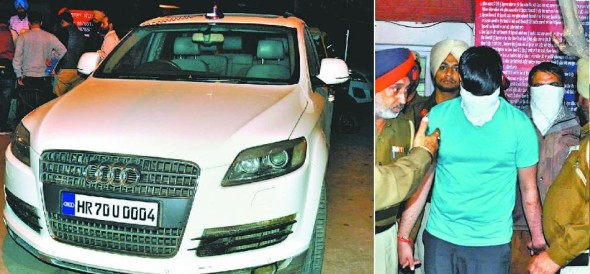 btech degree holder brother sister of mohali printed fake notes of 2000 and bought audi