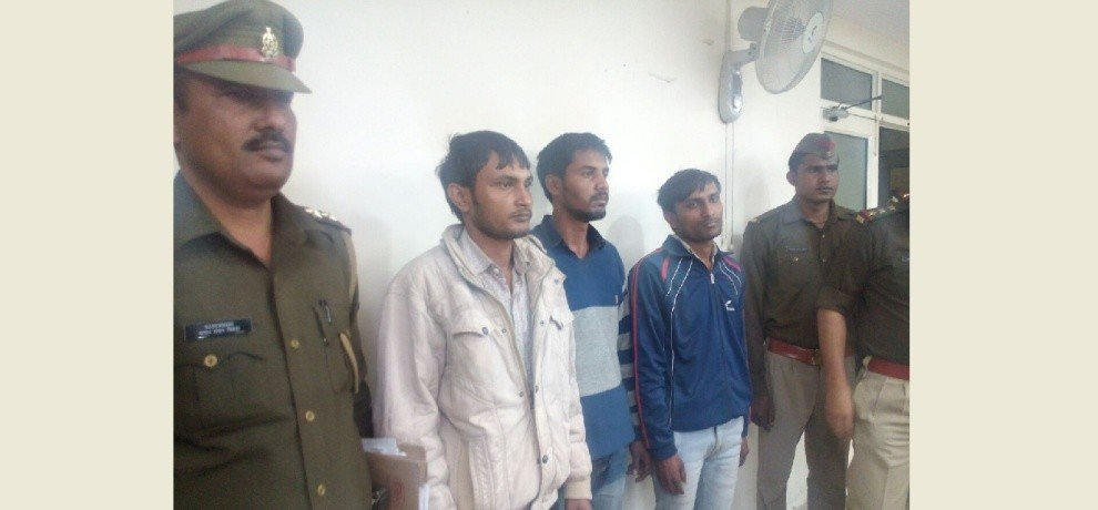 the police arrest ‌four robbers