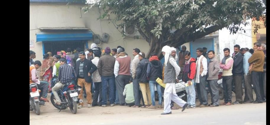 A queue in banks to pay