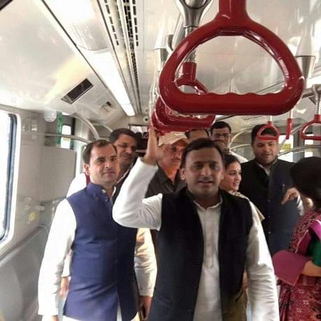 akhilesh yadav speaks on metro trial