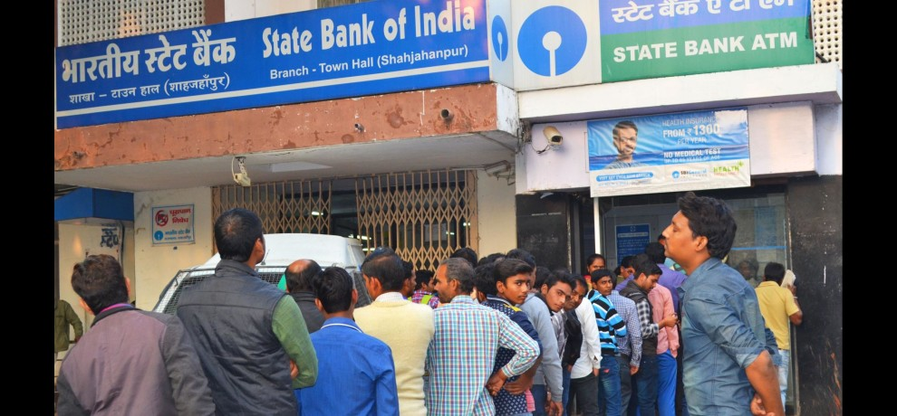 Cash in banks reached, salary and pension payment incident