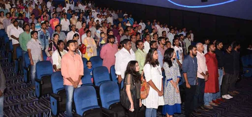 National Anthem reciding continue from last 13 years in Maharashtra Cinemas