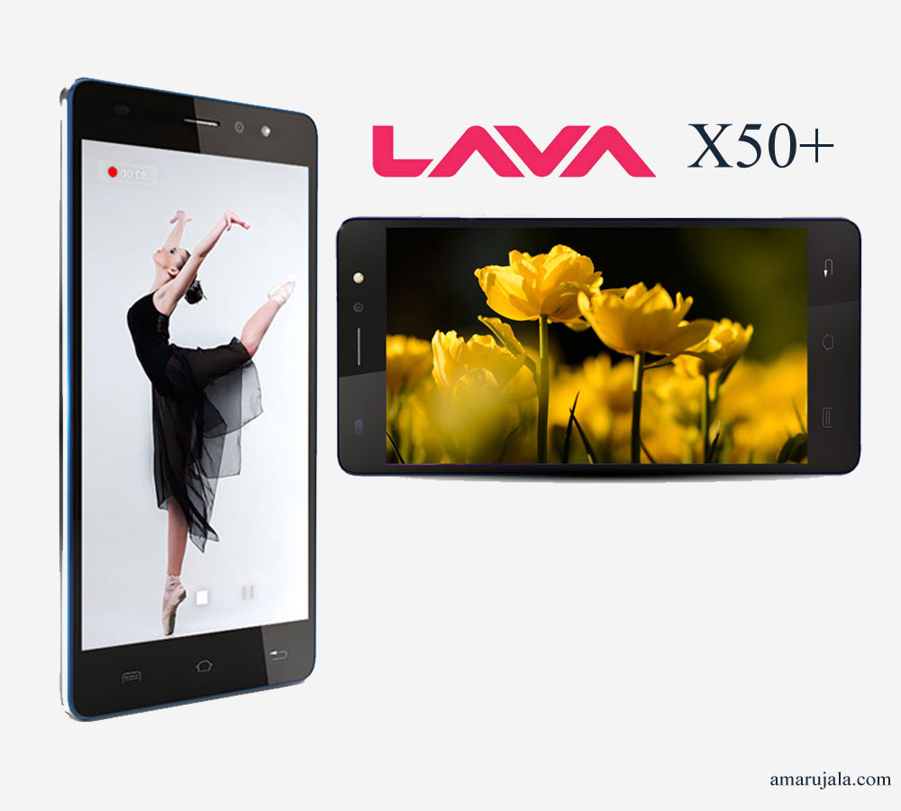 lava x50 launched in india