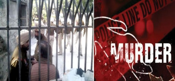 Double murder in amritsar, 80 years old lady and maid killed