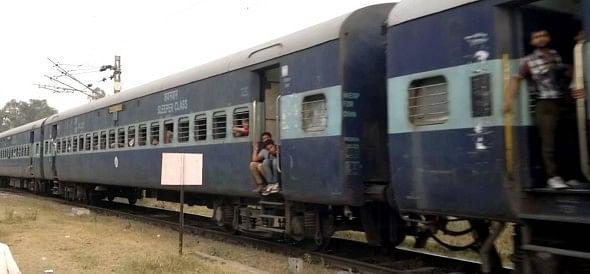 Trains antisocial elements terror