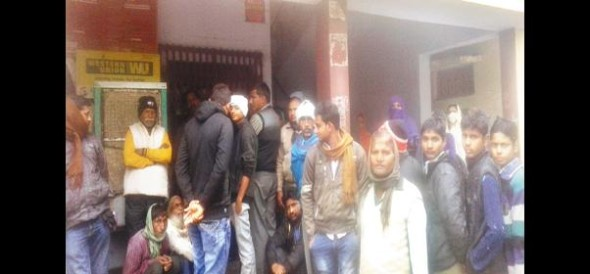 protest at pnb due to no cash