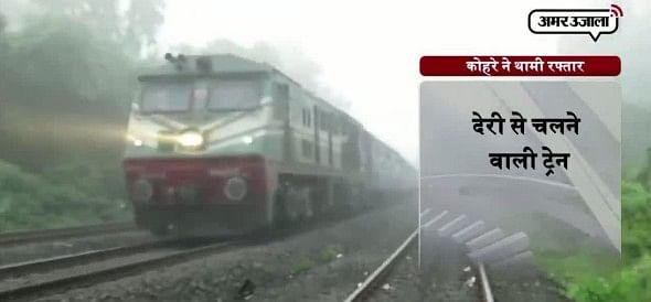 Fog schedule of trains, people planning Sorority