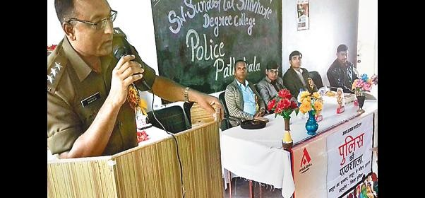 Police school students aware of the law in