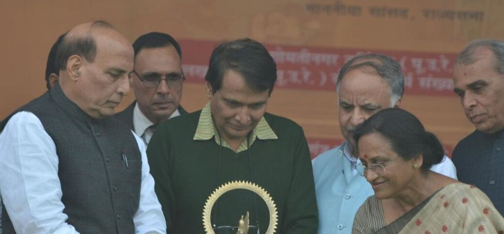 foundation stone laying of gomti railway terminal by rajnath singh