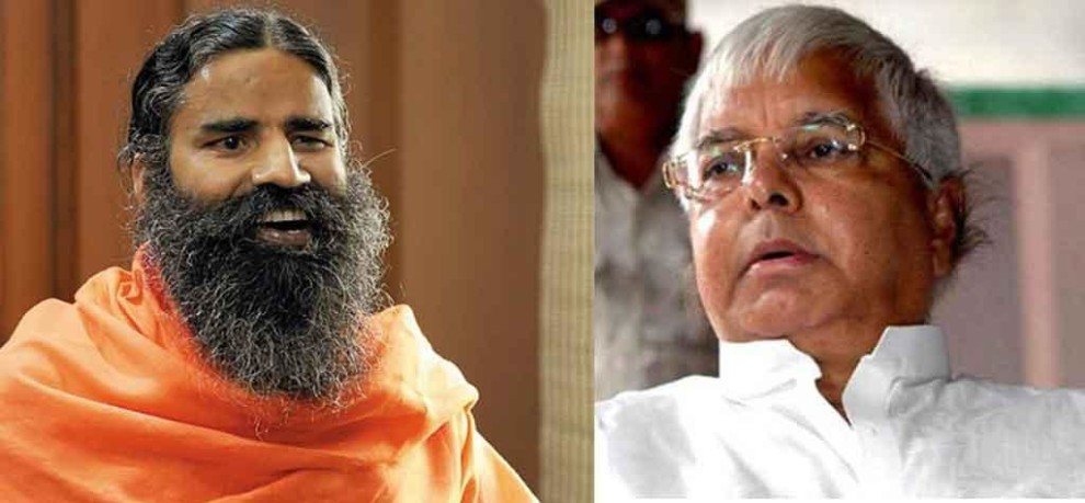 Yogaguru Ramdev not keen to wed his niece to Lalu's son