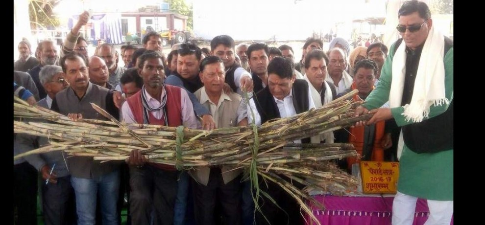 Concrete steps to the betterment of the sugar industry : Minister