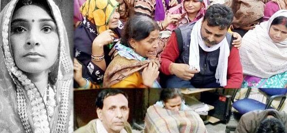 teacher killed for dowry in auraiya