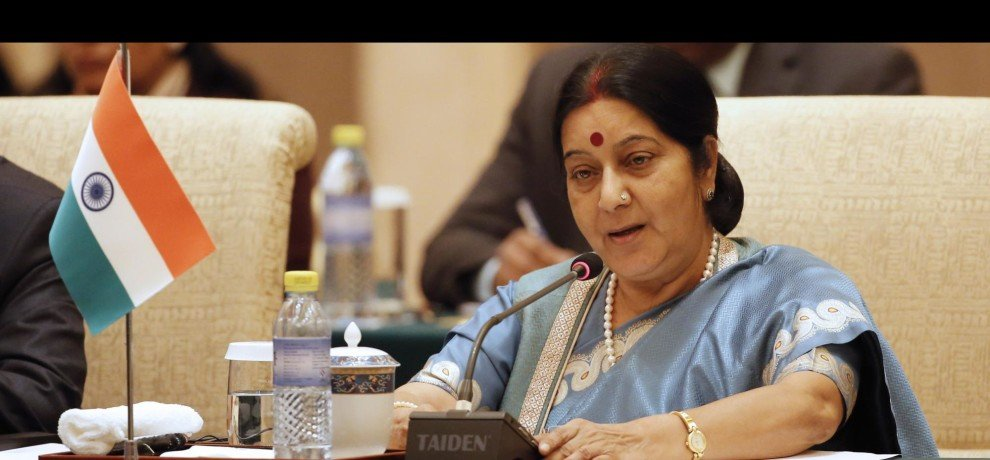 Amazon removes flag doormat from website after sushma Displeasure