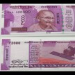 can Two thousand rupee note provide power to bulb. viral truth