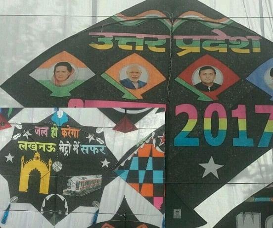 kite festival in Lucknow.
