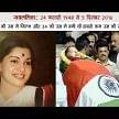 LIVE: jayalalitha's mortal will be kept at Rajaji Bhavan after her last rites