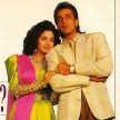 madhuri dixit call to sanjay dutt after 25 years