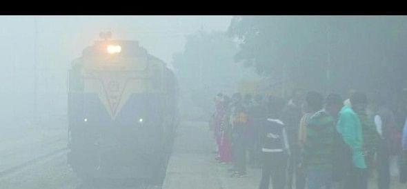 Fog road, track impressed