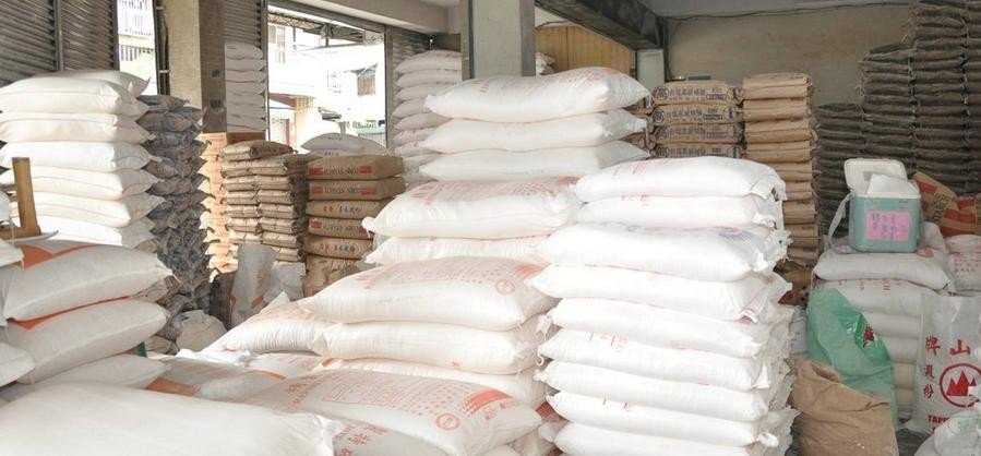 Now Cheap Flour will not be Provided to APL Families.