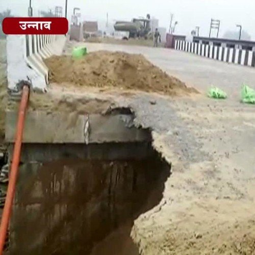 Bridge at subsidence shuklaganj-unnao four lane
