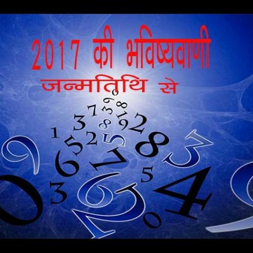Numerology meaning of 1414 picture 5