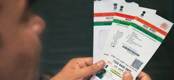 aadhar card important for student