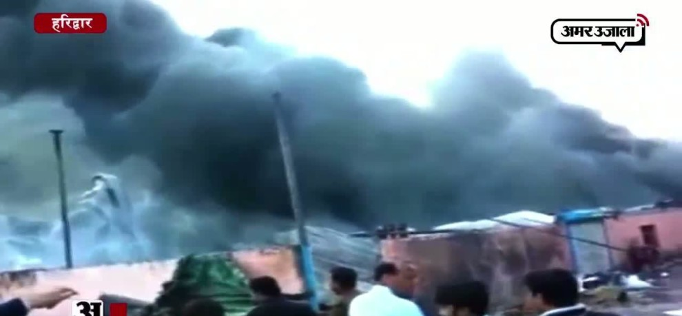 A MASSIVE FIRE IN A FACTORY SITUATED IN HARIDWAR
