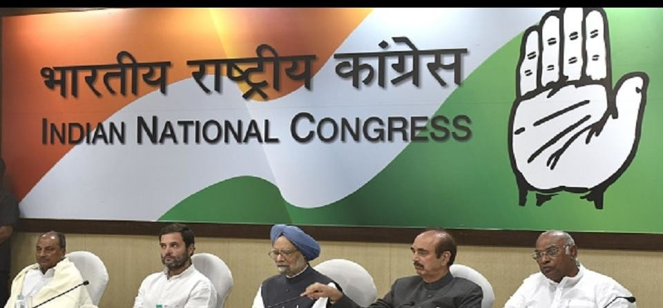 Congress plans Global Social Justice meet to counter Vibrant Gujarat