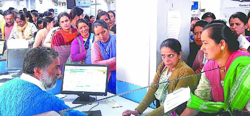 tax department said Link bank accounts to Aadhaar by April 30